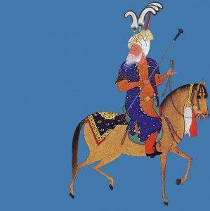 Jami al-Tawarikh Manuscript  on Display at Golestan Palace