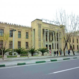 US Top Court Refuses to Hear Bank Melli Appeal of Ruling