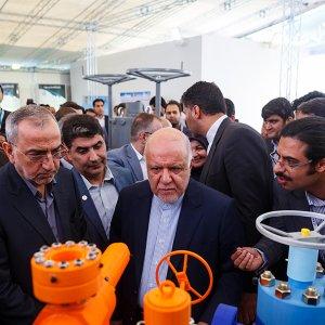 Iran Oil Show Opens