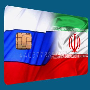 Iran Could Join Russia's Regional Payment Network