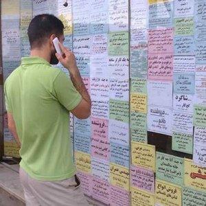 Iranian Employment Agencies in Disarray