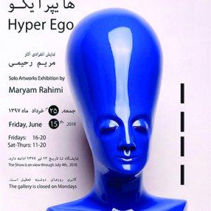 Hyper Ego on Display