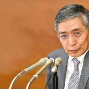 BOJ Goes Negative,  Stuns Stock Markets