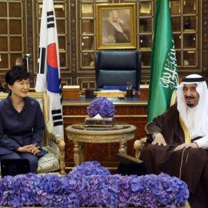 S. Korea, Saudis to Sign Nuclear Pact