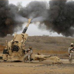 UNSC Voting on Yemen Arms Embargo
