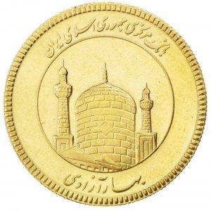 Azadi Coin Higher