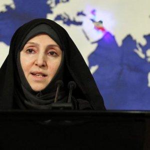 Saudi Mosque Bombing Denounced