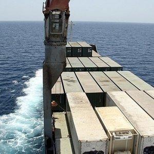 Aid Vessel Heads to Yemen