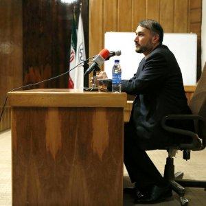 Tehran's Influence Spiritual, Not Interventionist