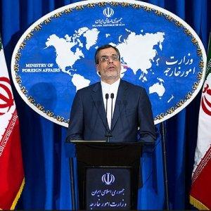 JCPOA Success May Expand Agenda of Talks