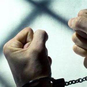 US-Lebanese Man Arrested