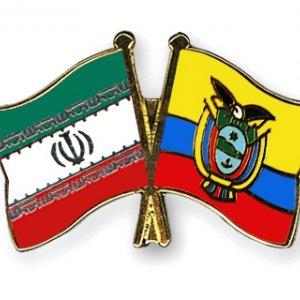 Ecuador  MPs Due