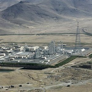 MPs to Tour Nuclear Facilities
