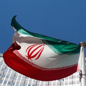 IAEA Secures Funding for Monitoring Iran Deal