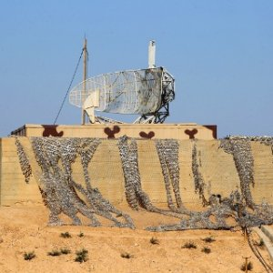 Radar Production Lines Launched