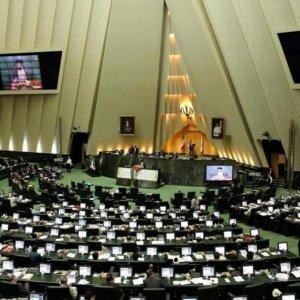 Majlis Commissions Scrutinizing JCPOA