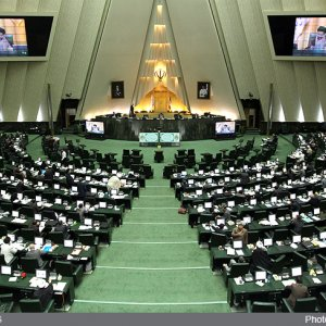 MPs Comment  on New  Nuclear Proposal
