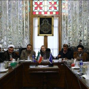 Majlis Faction Meeting