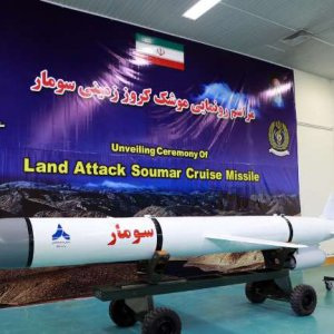 New Cruise Missile on Display