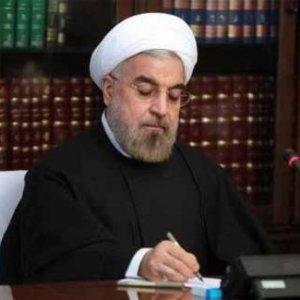 Rouhani Condoles Nepal