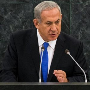 Response to Netanyahu's Anti-Iran Remarks