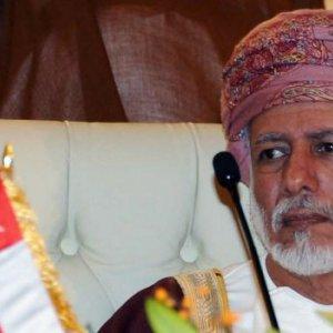 Oman Ready for Mediation