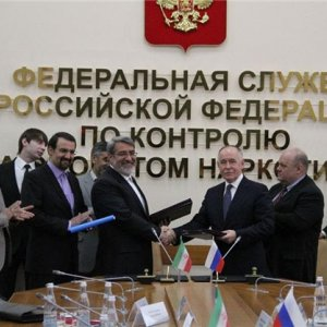 Tehran, Moscow Review JPA on Organized Crime