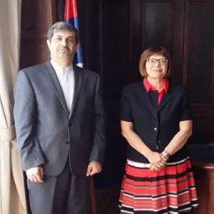 Serbia Ties