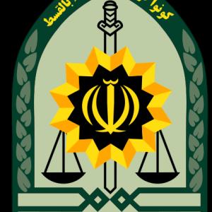 Seven Arrested Over Killings in SE Iran