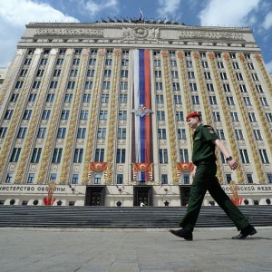 High-Level Military Delegation to Visit Russia