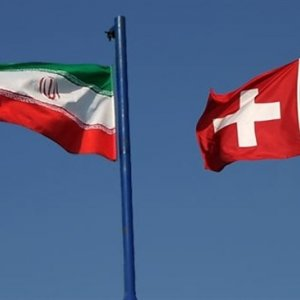 Swiss MPs  to Visit