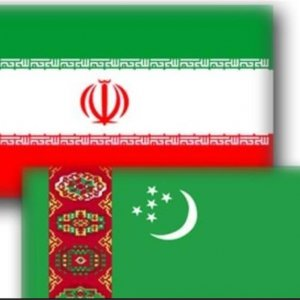 Tehran, Ashgabat Seek Broader Ties