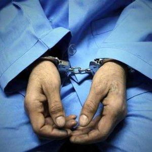 UAE Charge Summoned
