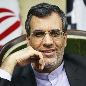 Britain Resumes Visa Issuance in Iran