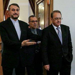 Three-Way Consultations on Syria