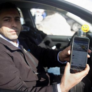 Palestinian Apps for Crossing Checkpoints