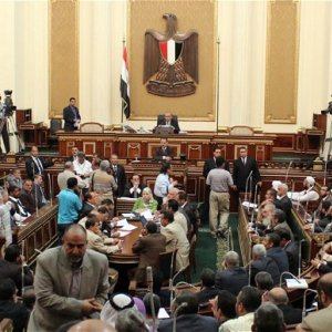 Egypt Parliament Meets After Three Years