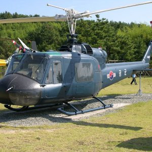 S. Korean Chopper Crash Kills 3
