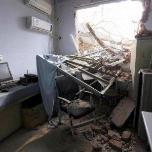 Hospital Demolished With People Inside