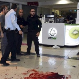 Israelis Charged Over Migrant Beating