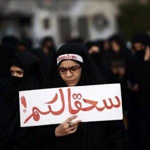 Swiss Summon Over Saudi Mass Execution