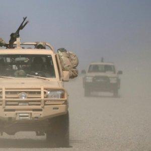 Afghan Gov't, Taliban Meeting in Qatar