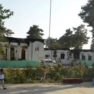 US Tank Damaged MSF Afghan Hospital