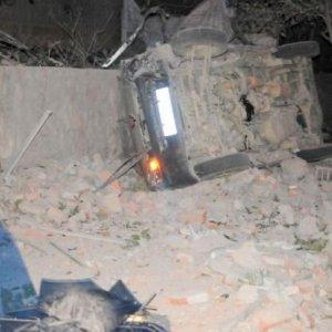 China Serial Blasts Suspect Killed
