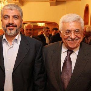 Hamas Urges 'Genuine Partnership'  With Fatah