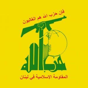 Hezbollah: Lebanon  Must Not Join US Coalition