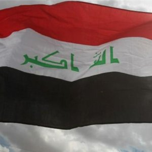 Iraq Recalls Charge D'Affaires to Qatar
