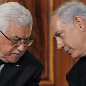 Israel Would Consider French Invitation