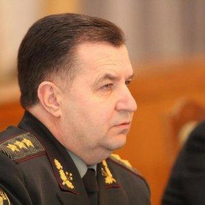 Kiev Hopes for Return of Naval Ships From Crimea