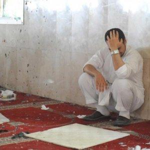 Attack on Saudi Mosque Kills 3